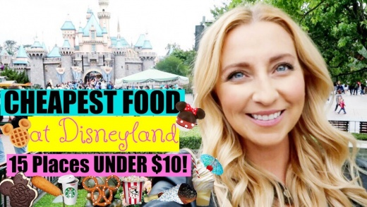 CHEAPEST FOOD at DISNEYLAND: Top 15 Places for Under $10! +Disneyland Giveaway!